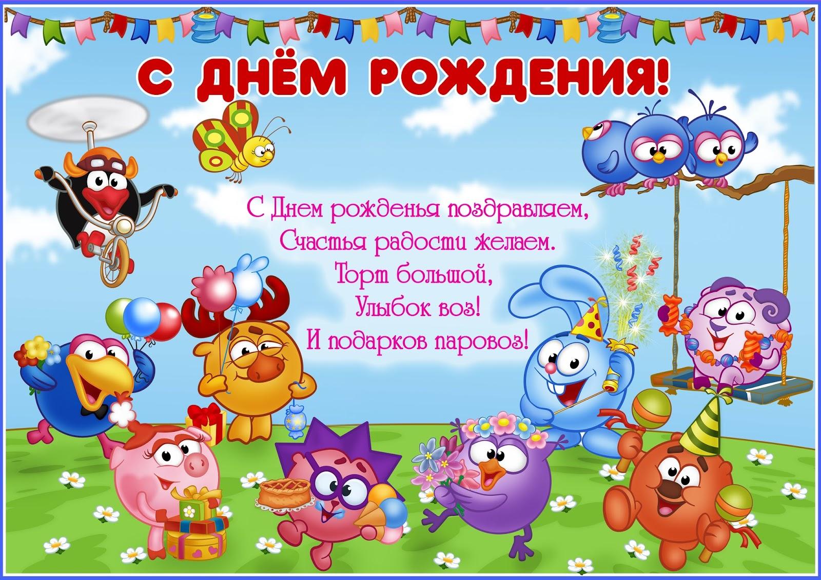 открытки с днем рождения именинникам в один день результате