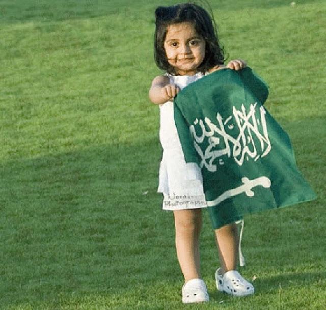 صور ورمزيات وكروت اليوم الوطني السعودي  1436