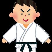 道着を着た男の子のイラスト(柔道・空手)