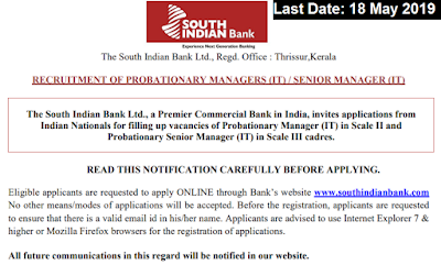 South Indian Bank Recruitment 2019