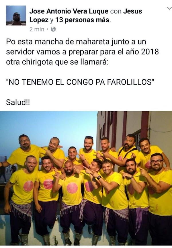 La chirigota de Vera Luque anuncia su nombre para el COAC 2018
