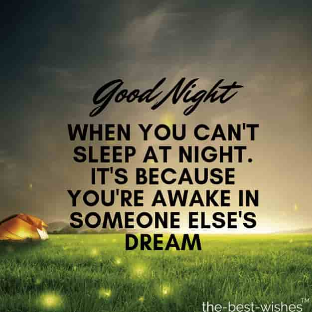 sweet goodnight quote