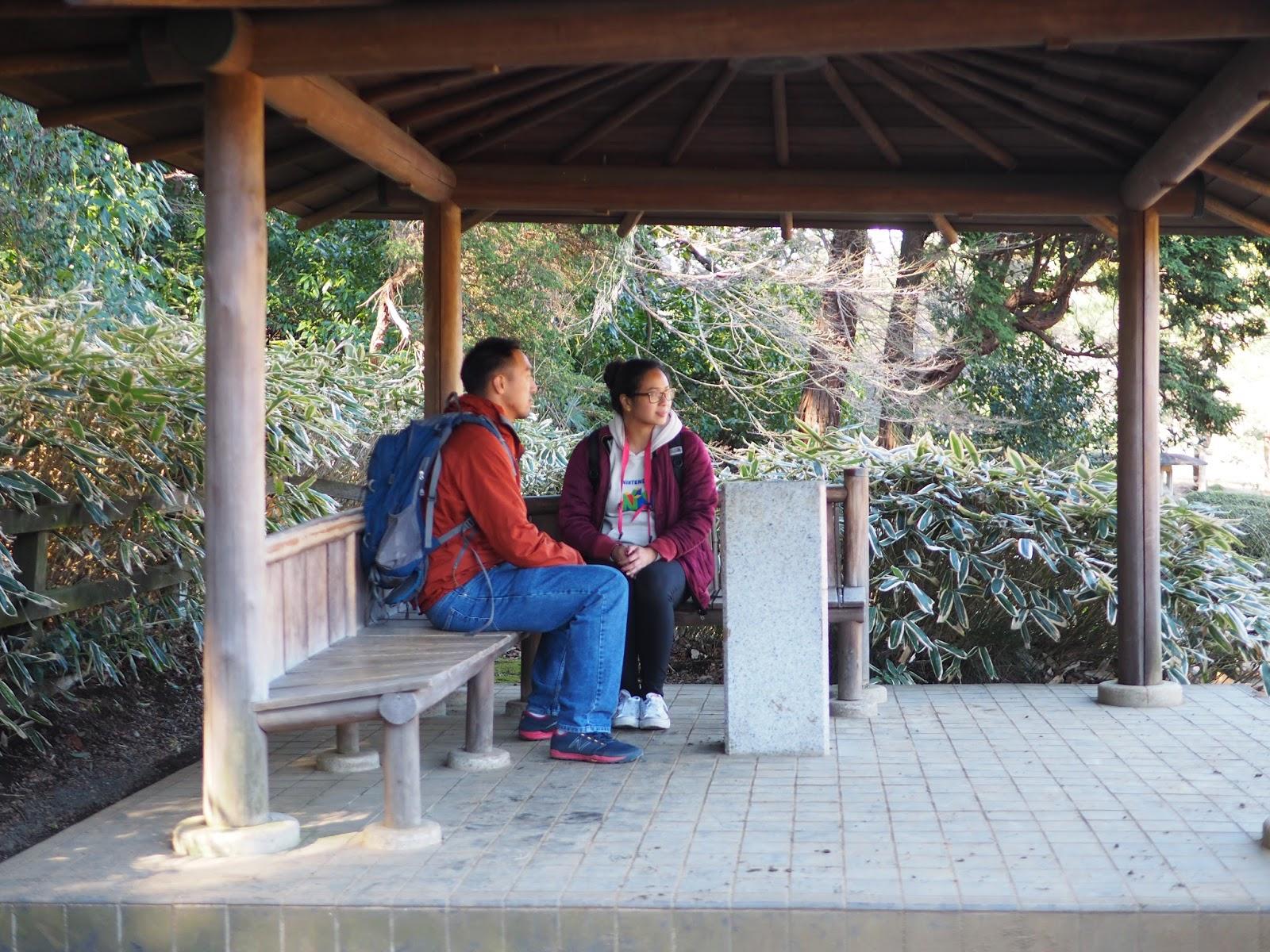 anime film shinjuku gyoen national garden