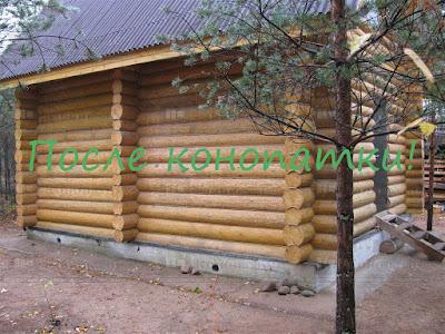 Конопатка бани ручной рубки в Полянах.