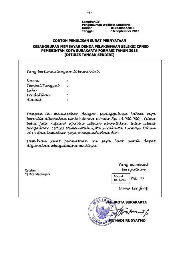 Penerimaan Cpns Kab Pati Kabar Rekrutmen Cpns Karanganyar Kab Tahun 2016 Penerimaan Cpns 2013 Pemerintah Daerah Pemda Wilayah Jawa Tengah