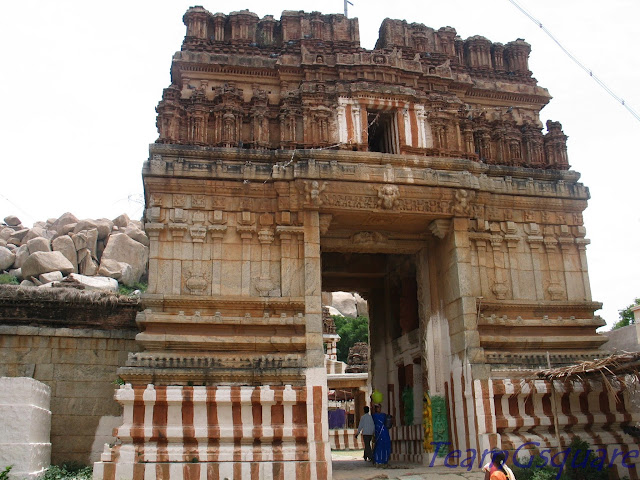 Therahalli Temple Antaragange