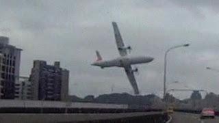 سقوط الطائرة الأماراتية