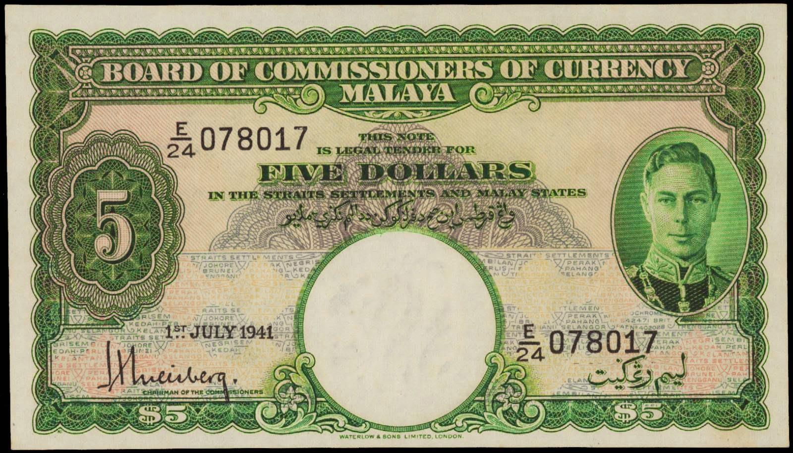 Malaya 5 Dollar Note 1941 King George VI