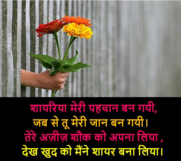 latest emotional images, emotional shayari images collection