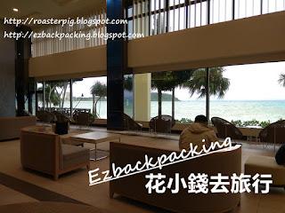 金秀喜瀬海灘宮殿酒店