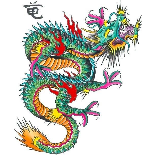Dragones Chinos Simbolismo E Ideas Belagoria La Web De Los Tatuajes
