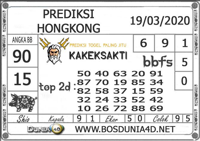 Prediksi Togel HONGKONG DUNIA4D 19 MARET 2020