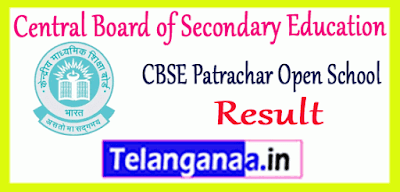 Central Board of Secondary Education Patrachar Vidyalaya Open Exam Result