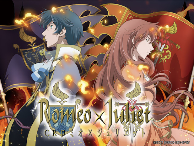 Romeo x Juliet [Complete] | Anime MP3 & Japan's Song