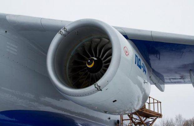 Military and Commercial Technology: MC-21 with Russian engines could