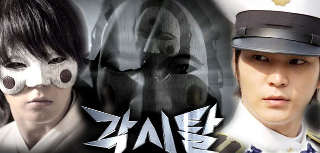 Download Drama Korea Bridal Mask Batch Subtitle Indonesia