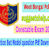 West Bengal Police Constable 2018 Exam Question Paper Download | Police Constable Model Question Practice set