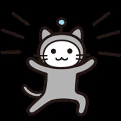 For alien only (cat)