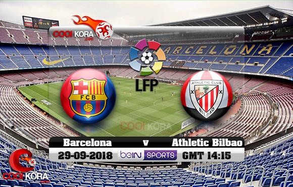 مشاهدة مباراة برشلونة وأتلتيك بلباو اليوم 29-9-2018 في الدوري الأسباني