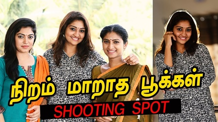 Niram Maratha Pookal Shooting Spot Atrocities | Neelima Rani Interview