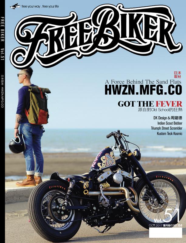 Freebiker free biker magazine: free biker vol.51