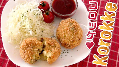 Korokke (Croquette) is a parcel of food such as minced meat or vegetables, shaped into a cylinder or circle, encased in breadcrumbs and deep fried.