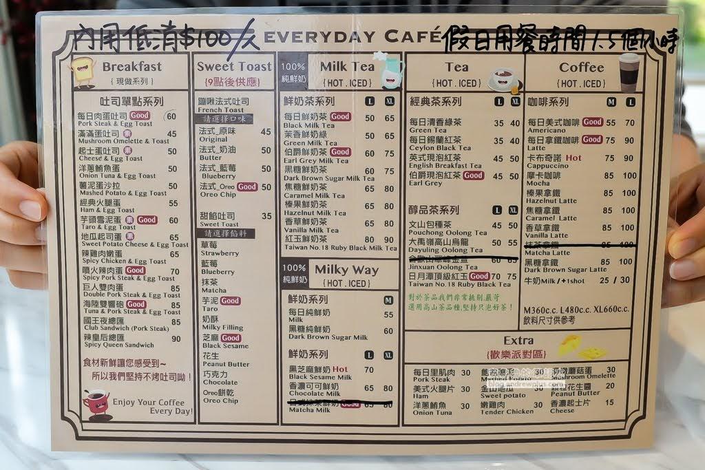 中山早午餐,中山站肉蛋土司,網美打卡餐廳