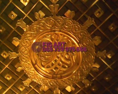 Replika Pintu Nabawi Tembaga