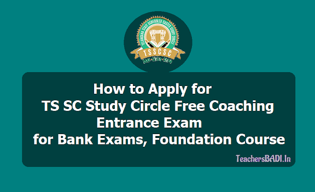 How to apply for TS SC Study Circle Free Coaching Entrance Exam