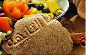 عيش السن(خبز البر) للتخسيس للتنحيف وإنقاص الوزن wheat bread