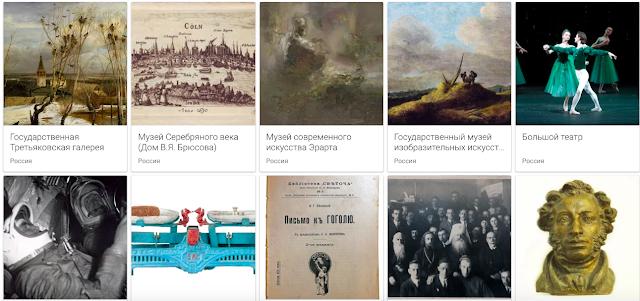 музеи россии виртуальные экскурсии