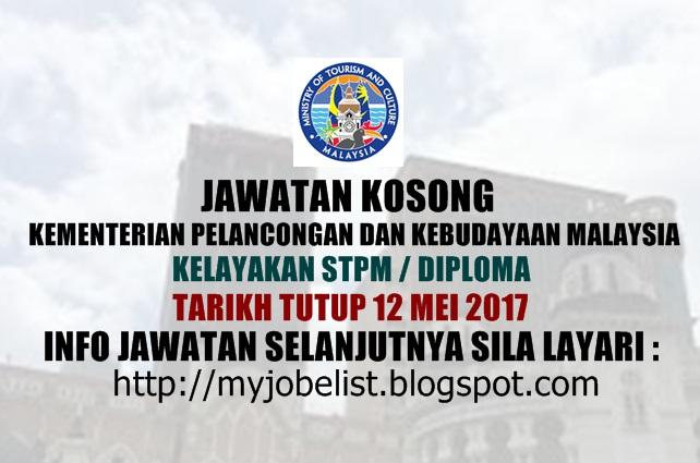 Jawatan Kosong di Kementerian Pelancongan Dan Kebudayaan Malaysia 2017