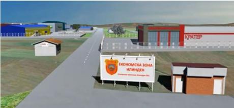 Economic Chamber of Macedonia and Ilinden municipality to Launch Business Club