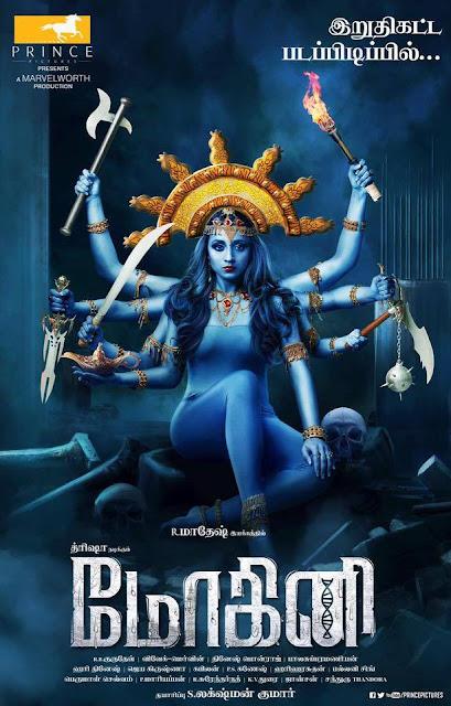 Mohini tamil Poster Trisha pic