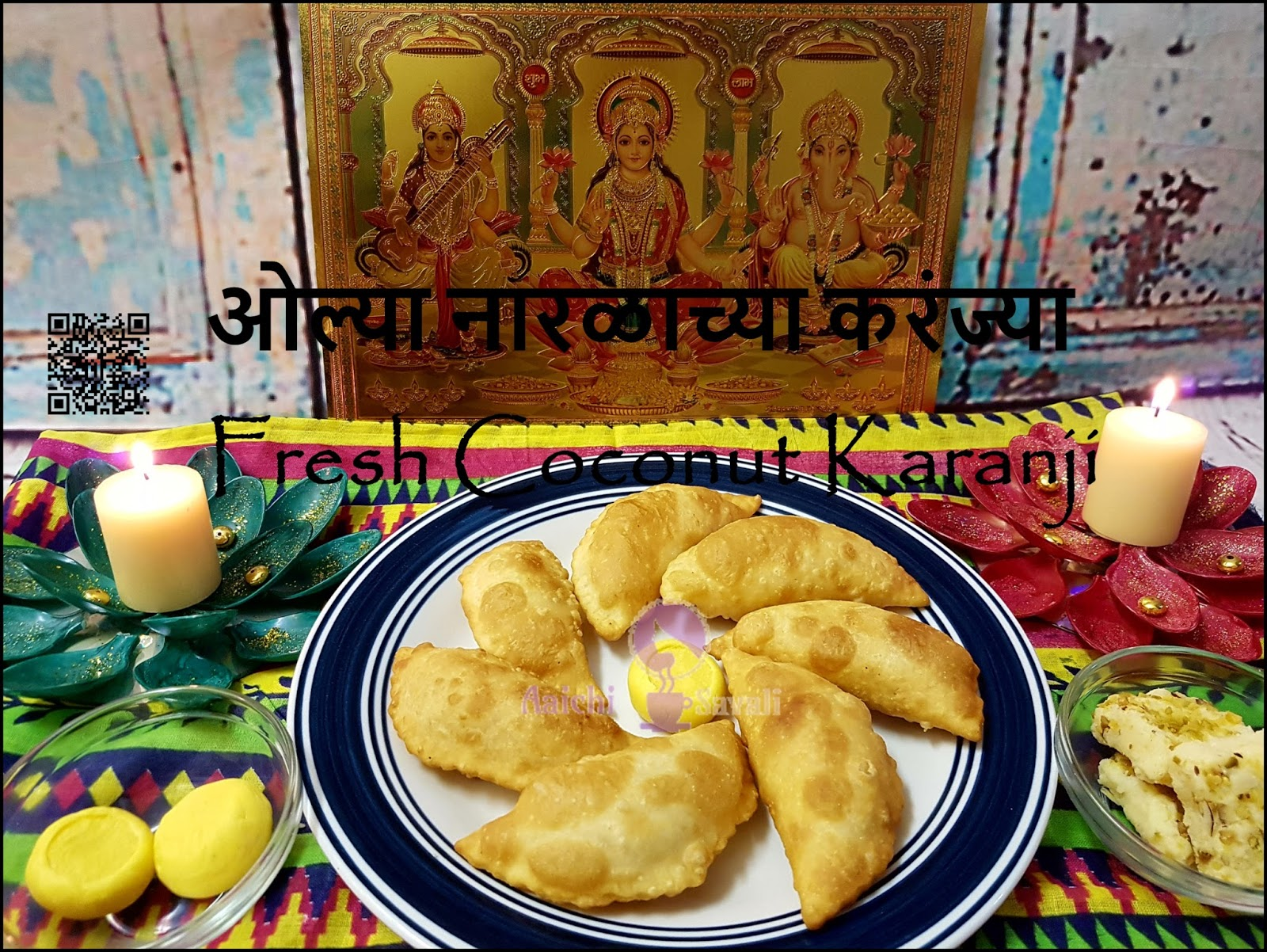 Diwali Recipe: ओल्या नारळाच्या करंज्या