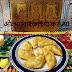 Diwali Recipe: ओल्या नारळाच्या करंज्या/Fresh Coconut Karanji