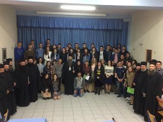 Σύναξη στελεχών νεότητας στην Ι. Μ. Κίτρους, Κατερίνης και Πλαταμώνος
