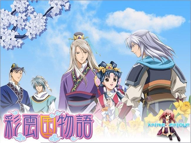 Saiunkoku Monogatari 2nd Series.Screenshot