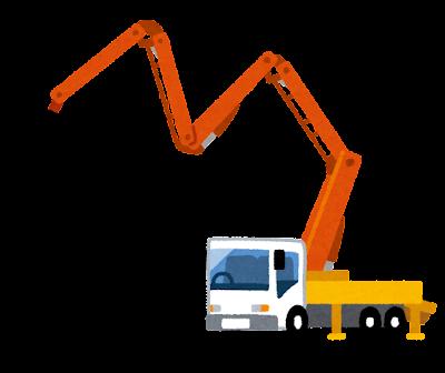 コンクリートポンプ車のイラスト