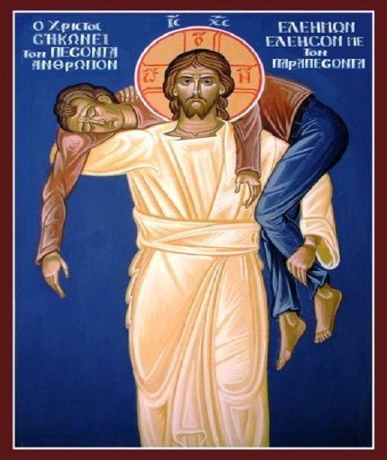 Σύμφωνο Συμβίωσης με τον Χριστό  (Παρέα της Τρίτης 22-12-2015)