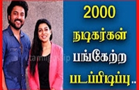 2000 Junior Artist Act In Thittam Pottu Thirudura Koottam