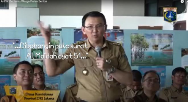 Sindir Keras FPI, Wakil Ketua PW IPNU Jawa Tengah Bertanya : Siapa Penghina Al-Qur'an?