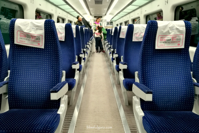 AREX Express Train Airport To Seoul
