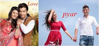 Love pyar friends dosti