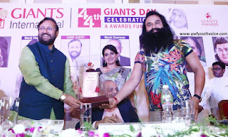 Giants International Awards function 2016 Pictures Full Videos HD Photos Awardees Winner List 44th GIANTS Day