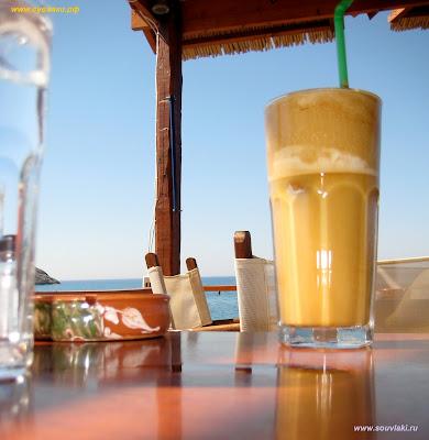 Кофе фраппе. Frappe приготовить. Греческий фраппе взбитый холодный кофе со льдом frappe. Взбитый кофе фрапе