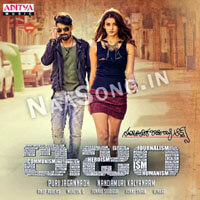 Ism (2016) Telugu Movie Audio CD Front Covers, Posters, Pictures, Pics, Images, Photos, Wallpapers