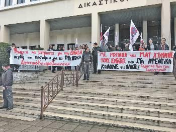Γιάννενα:Την Παρασκευή Εκδικάζονται Τα Ασφαλιστικά Μέτρα Των Εργαζόμενων Της Πρώην Καρυπίδης Με Την Εταιρεία MARKET IN Κινητοποίηση Έξω Απο Το Δικαστικό