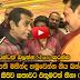 Bandu Samarasinghe jocking with President Mahinda Rajapakse at artists dinner