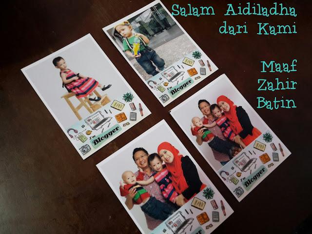 SALAM AIDILADHA 1437H MAAF ZAHIR BATIN